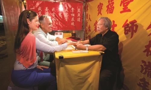 Hong Kong fortune telling