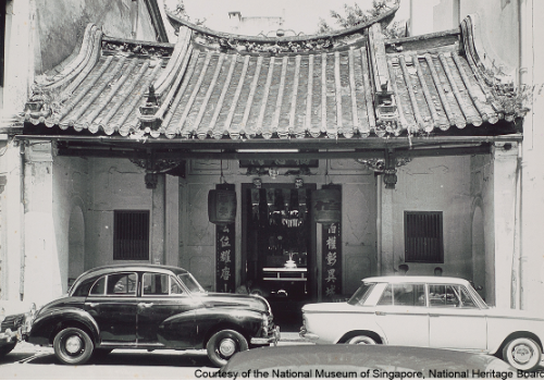 Singapore Fuk Tak Chi museum