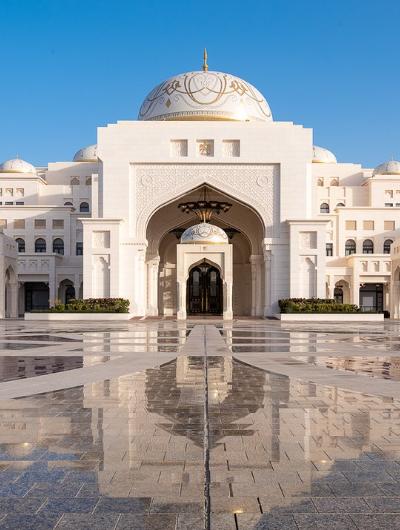 Abu Dhabi's Presidential Palace