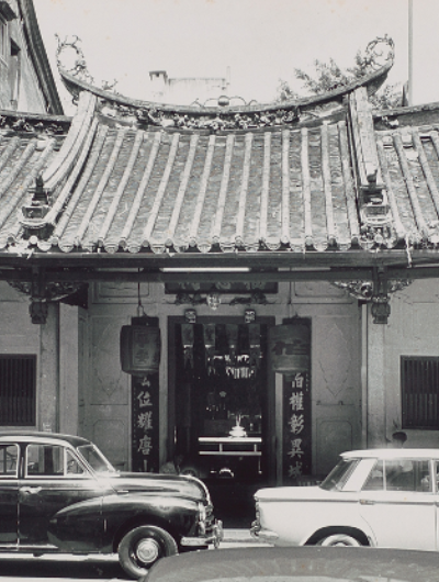 Singapore – Preserving the Past