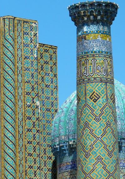 Uzbekistan – Legendary Registan Square