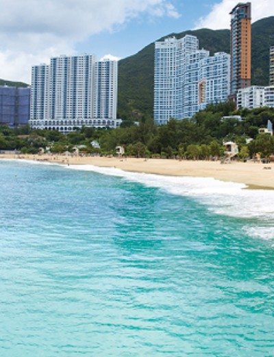 Hong Kong's Oddly-named Beach!